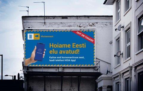 Kampaania näidismaterjal